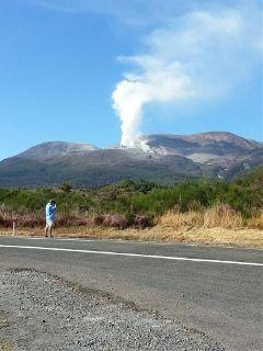 volcano travel